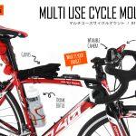 スマホホルダーの進化系?! 「それはないだろ」なアイテムまで自転車に載ってしまう便利ツール登場!!