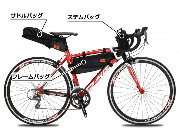 標準的なバイクパッキング用バッグと装着例