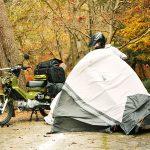 バイクでキャンプ!キャンプツーリングに必要なアイテム完全網羅!!