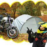 バイク女子がソロキャンプするときの注意点