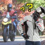 初心者必見。買う前に知っておきたい、ツーリング向きバイクと装備。